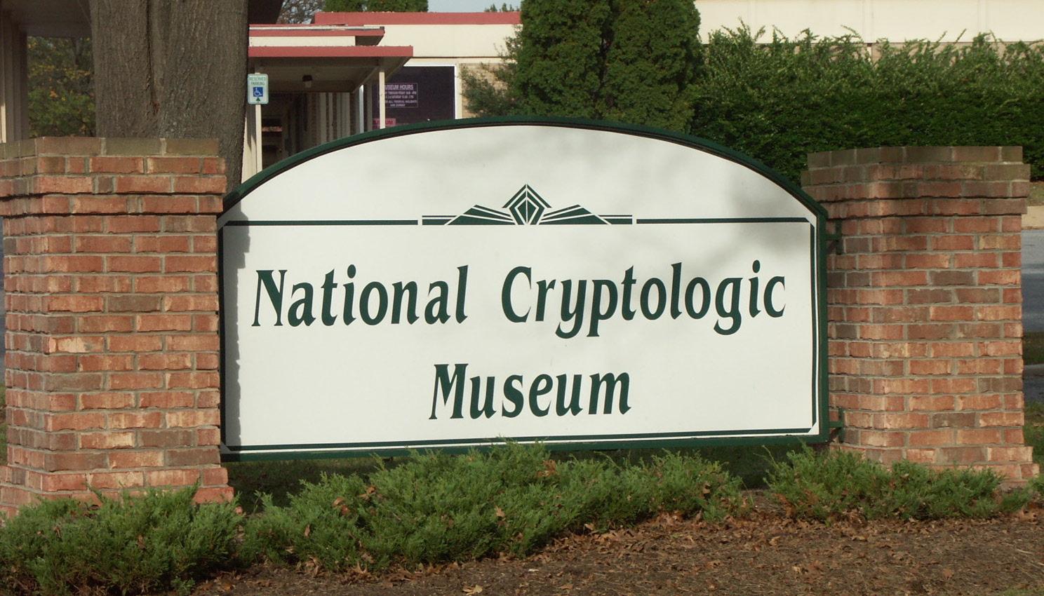 NSAmuseum